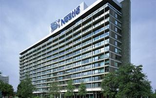 Nestlé Haus in Frankfurt: Die Firmenzentrale der Nestlé Deutschland AG in Frankfurt am Main